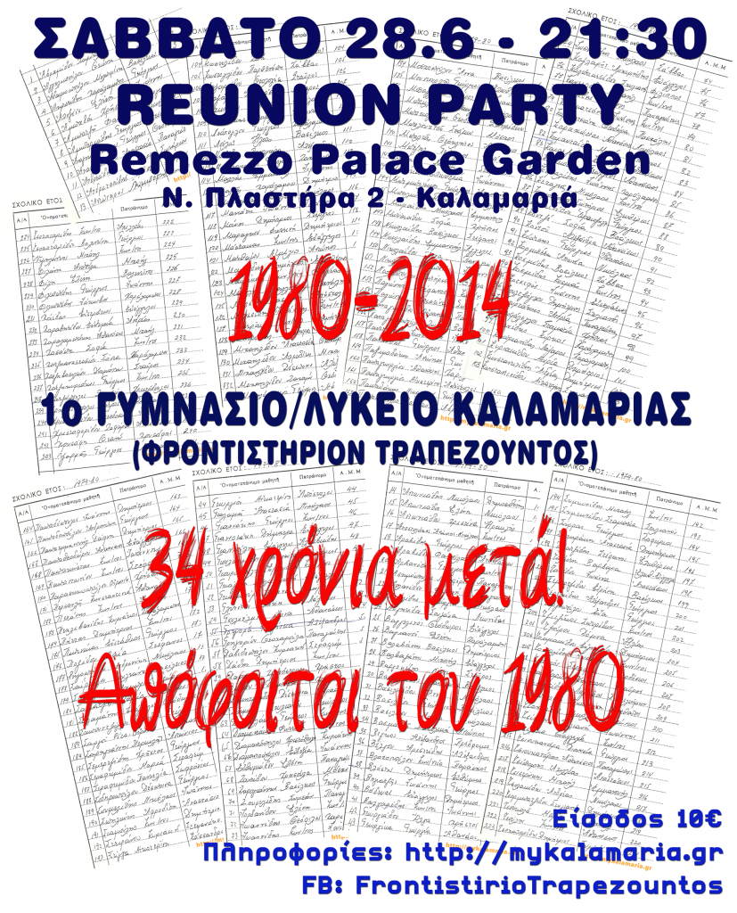 party-alumni